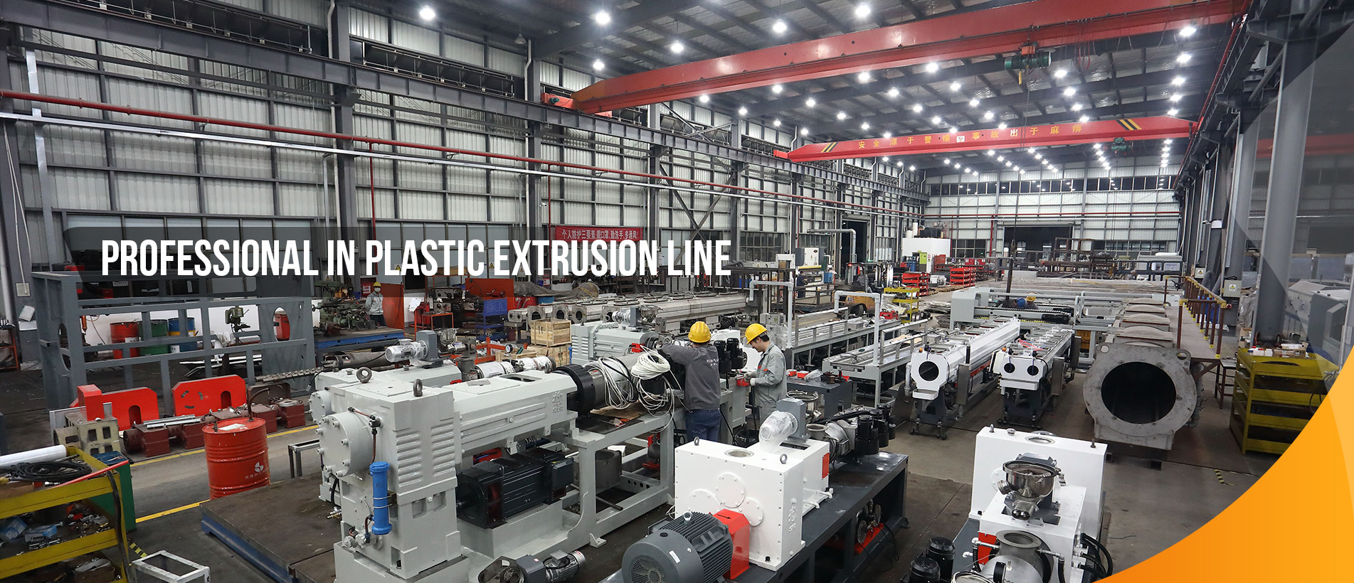 extruder machine manufacturer